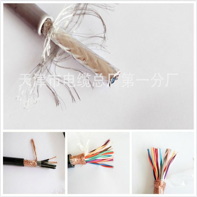 HYA-100×2×0.9㎜㎜充气通信电缆