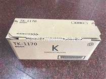 兼容京瓷TK-1170粉盒