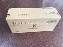 兼容京瓷TK-1173粉盒
