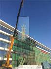 河北玻璃吸吊机、河北电动玻璃吸盘