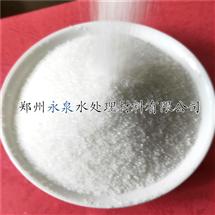 水处理剂聚丙烯酰胺国家质量标准