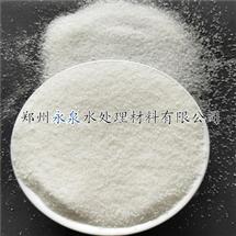 泥脱水用阳离子聚丙烯酰胺厂家