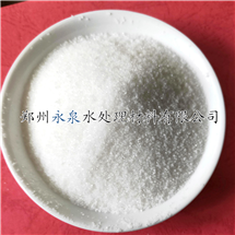 阴阳非离子聚丙烯酰胺资料大全
