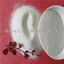 聚丙烯酰胺安全使用说明