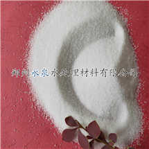 郑州聚丙烯酰胺厂家