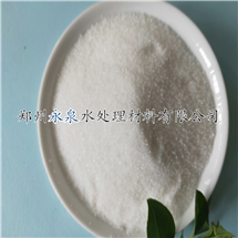 酸碱性废水处理用聚丙烯酰胺生产厂家
