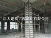 湛江外包型鋼板注漿加固法