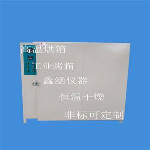 1700度XH系列高溫電爐