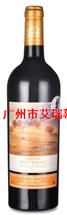 奥德金秋庄园红葡萄酒