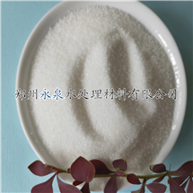 YQ系列阳离子聚丙烯酰胺生产厂家