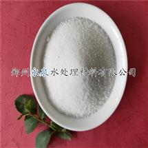 永泉—污泥脱水选阳离子聚丙烯酰胺生产厂家