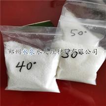 压泥(泥浆)专用阳离子聚丙烯酰胺执行标准