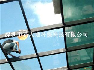 防晒遮阳膜 SH-02010CL(茶银)