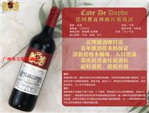法国都富珍酿红葡萄酒