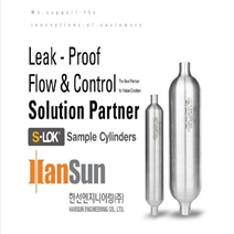 S-LOK取样钢瓶CD50-4N-300