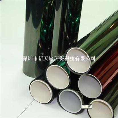 玻璃隔热膜 BL--6610R(内蓝外银)