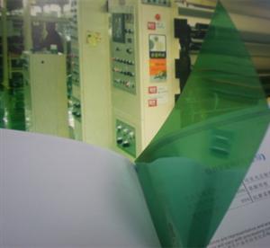 綠色透明裝飾膜