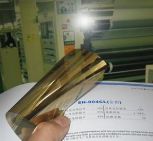 透光金銀單向**膜SH-004CL