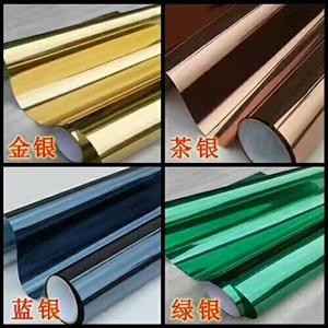 玻璃隔熱膜 SH-005CL(綠銀)
