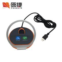 YJ-5001-O二维码扫码器 小闪 闪付收银扫码扫描 扫码支付盒子