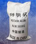 郑州水处理钾明矾厂家
