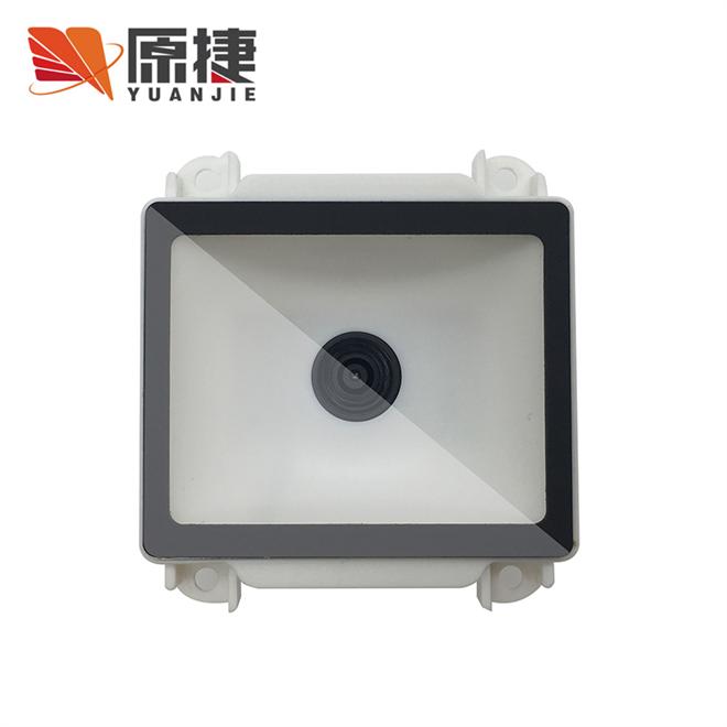 ES209二维码扫描器读头模组 自助点餐机消费机反扫扫码器
