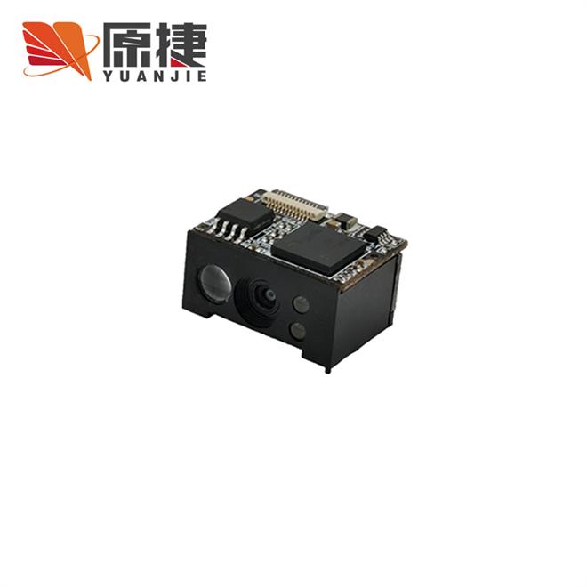 ES120嵌入二维码模块扫描头扫码器手持PDA盘点机引擎模组
