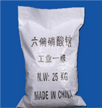 六偏磷酸钠用途