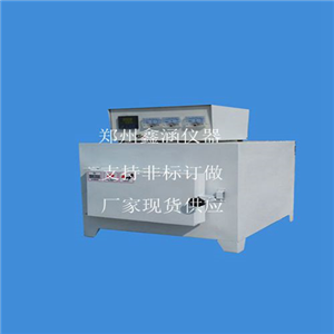 一体式实验室箱式电阻炉