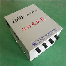 行灯变压器JMB-3KVA