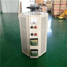 输入220输出0-250V调压器