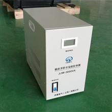 精密净化稳压电源JJW-3KVA