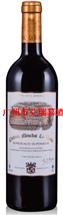 金樽古堡超级波尔多红葡萄酒