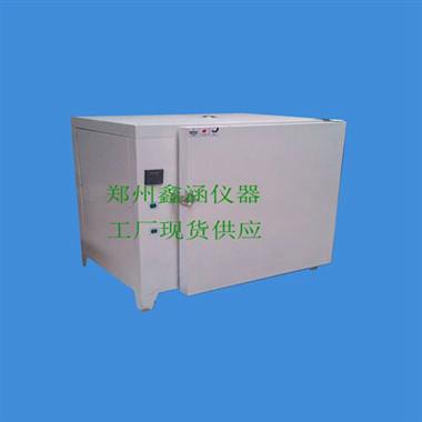 高溫電爐實驗電阻爐