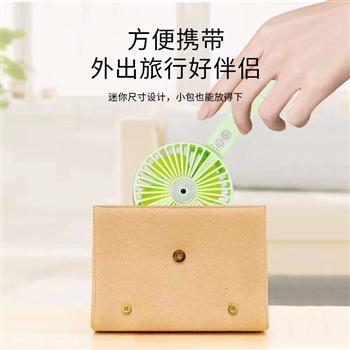 加湿器风扇  喷雾风扇 礼品供应 礼品定制