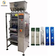2020 High Speed Mask Cream Packing Machine
