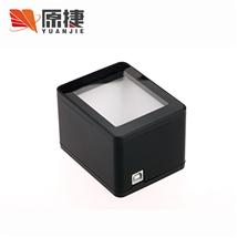 YJ-5000桌面式二维码扫描器