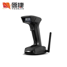 YJ22无线433Mhz座充式二维码扫描器