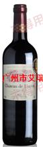 阿尔特酒庄红葡萄酒