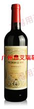 碧尚庄红葡萄酒