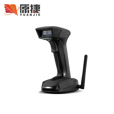 YJ-2202無線2.4GHZ二維條碼掃描器