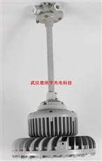 杆式安装70W防爆灯 废钢区LED防爆灯 壁装70W防爆灯