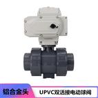 【铝合金】Q921F-10S电动活接雷竞技下载地址UPVC塑料双由令