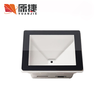 S200原捷二维码模块E扫码器自助点餐售货机闸机扫描模组