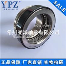 YPZ厂家直销机械NKXZ25 30 35 40 45 50 60止推滚珠组合滚针轴承
