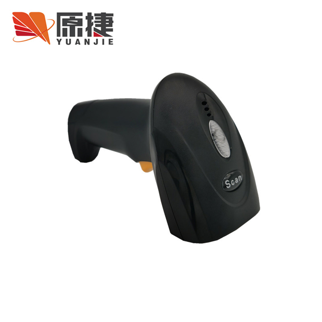 YJ11一维红光条码扫描枪 商超扫码枪 收银扫描器