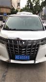 上海埃尔法租车 上海埃尔法汽车租赁 上海埃尔法租车价格