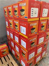 东窑头高碳纤维盘根 高碳纤维盘根环厂家