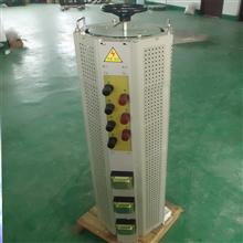 三相调压器50KVA接触式