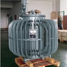油浸感应式调压器